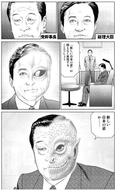 hatoozayabamanga1.jpg