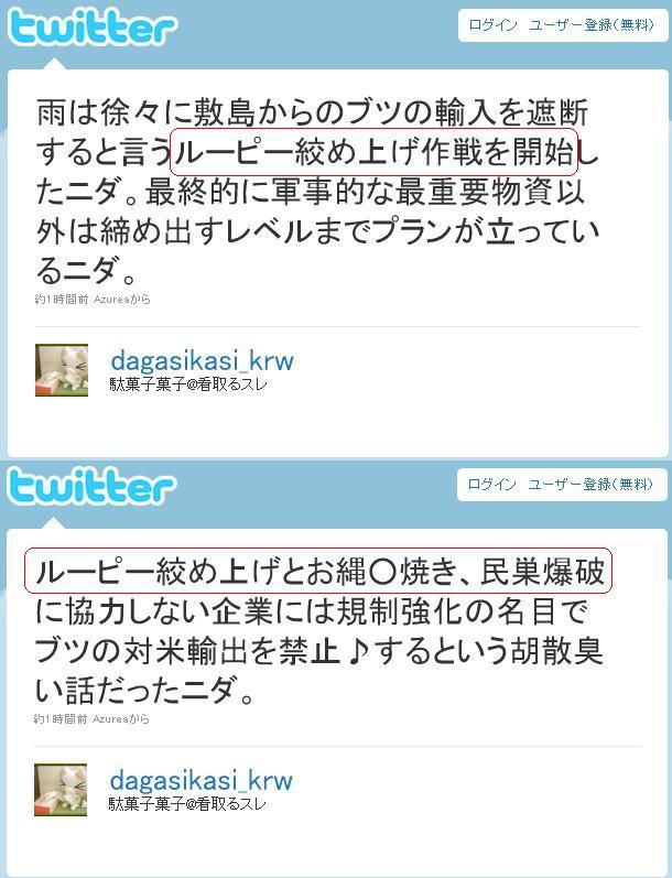 hatoshimw20010427.jpg