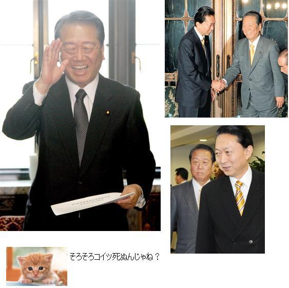 ichiroozawa2010032.jpg
