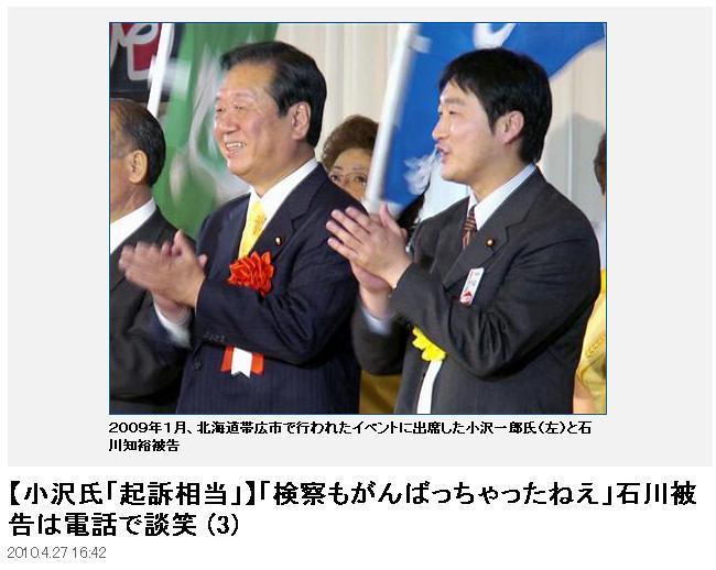 ishiharaozawa0427.jpg