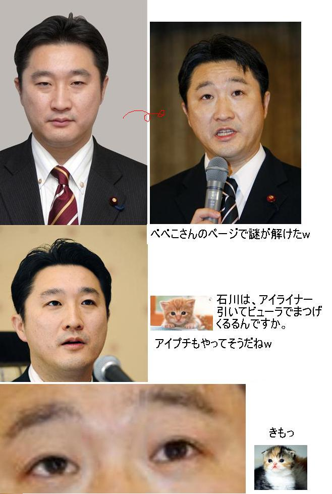 ishikawamatugeww1.jpg
