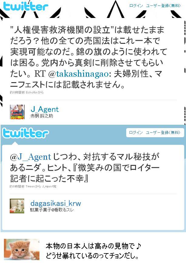 jinkendagashikashi1.jpg
