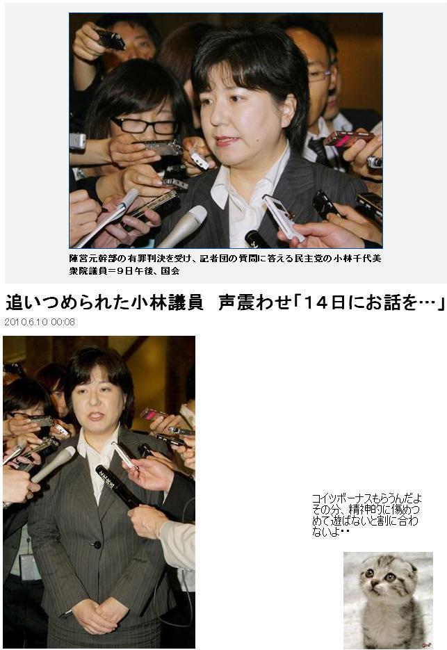 kabayashishiyomi0609w2.jpg