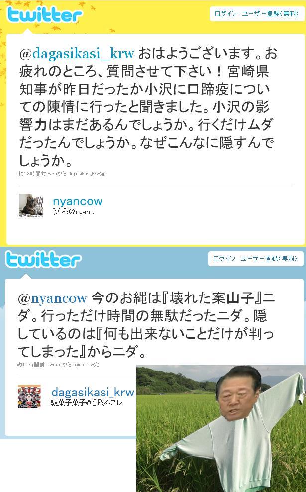 kakashiozawadagashi1.jpg