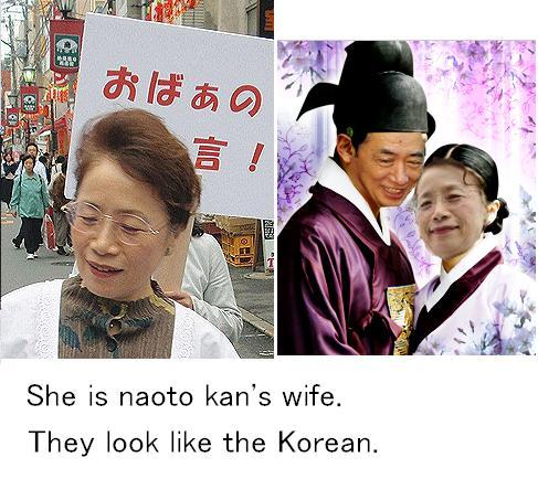 kanfusaiwww1.jpg