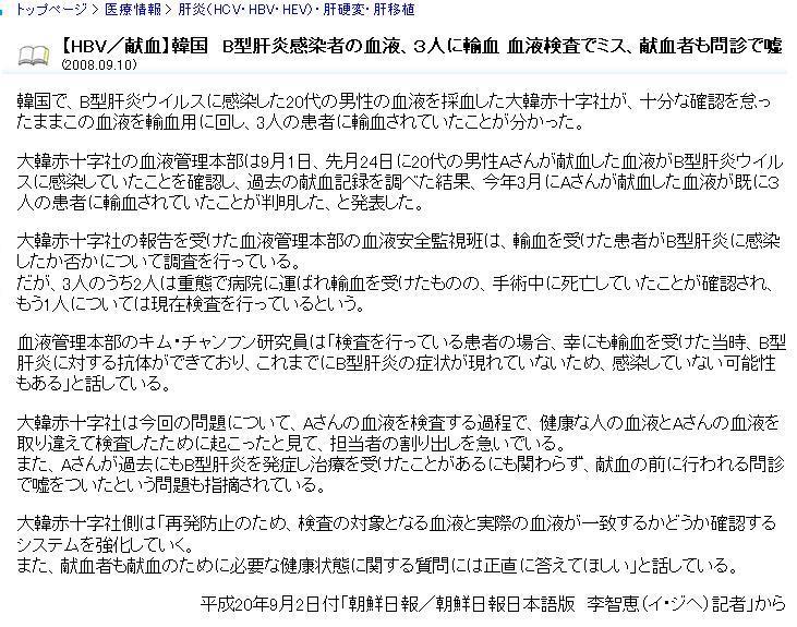 kankokuagatakanen20080910.jpg