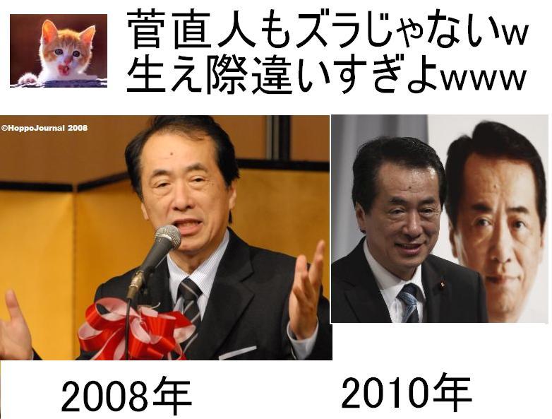kanzurahaegiwa1.jpg