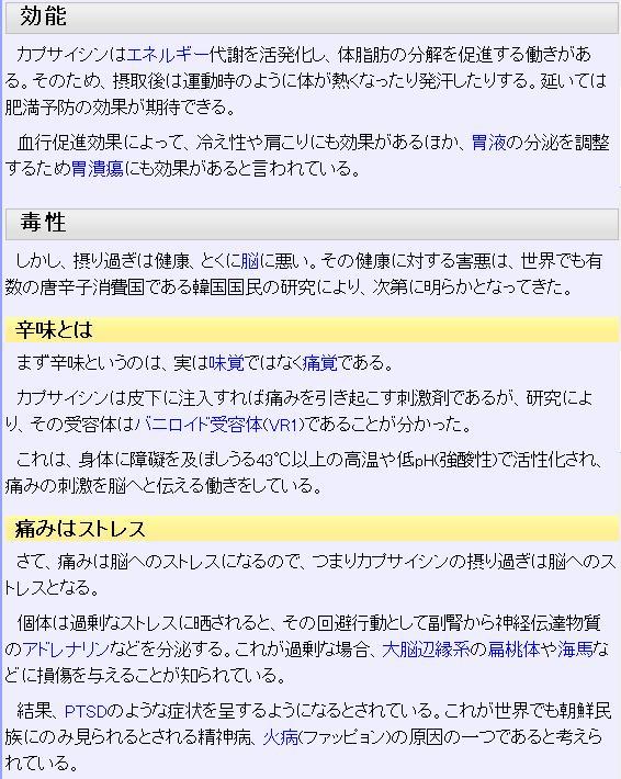 kapusaixintougarashi1.jpg