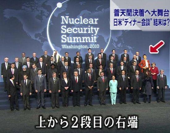 kasuyama20100414.jpg