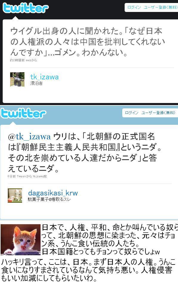katachonshisou0508.jpg