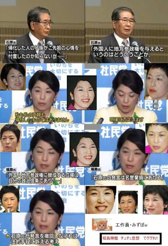 kikachonmizupo0511.jpg
