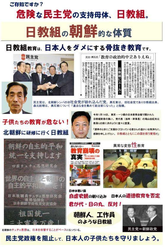 kitabakachonkoshiishi1.jpg