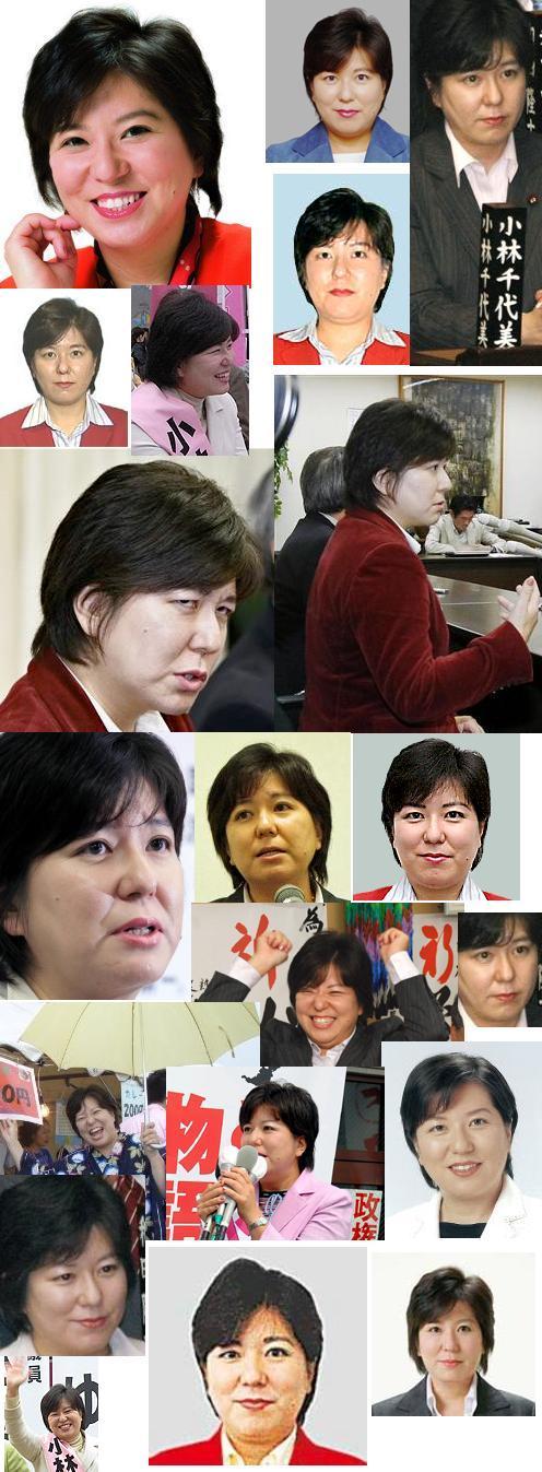 kobayashichiyomibusaiku1.jpg