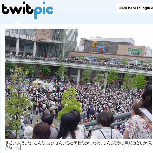 koizumi0520.jpg
