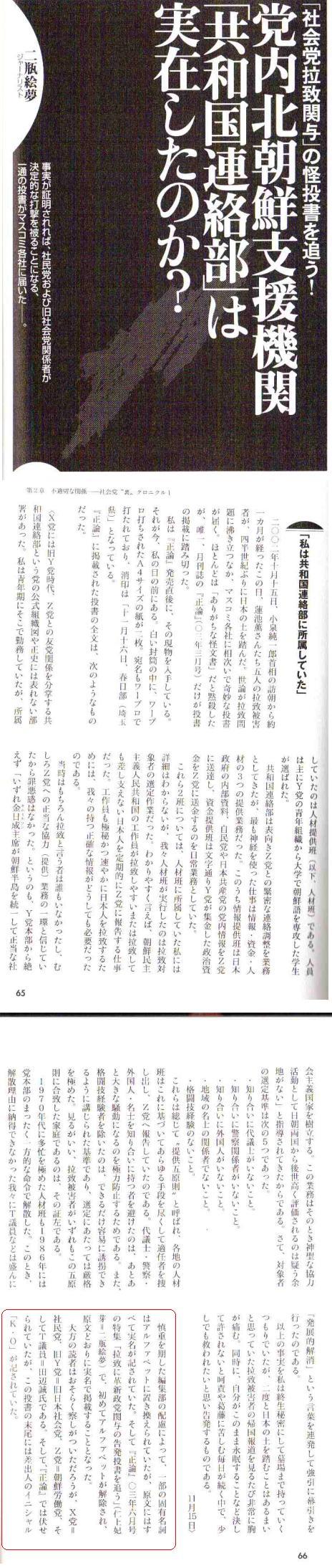 kokyouwarachishakai1.jpg
