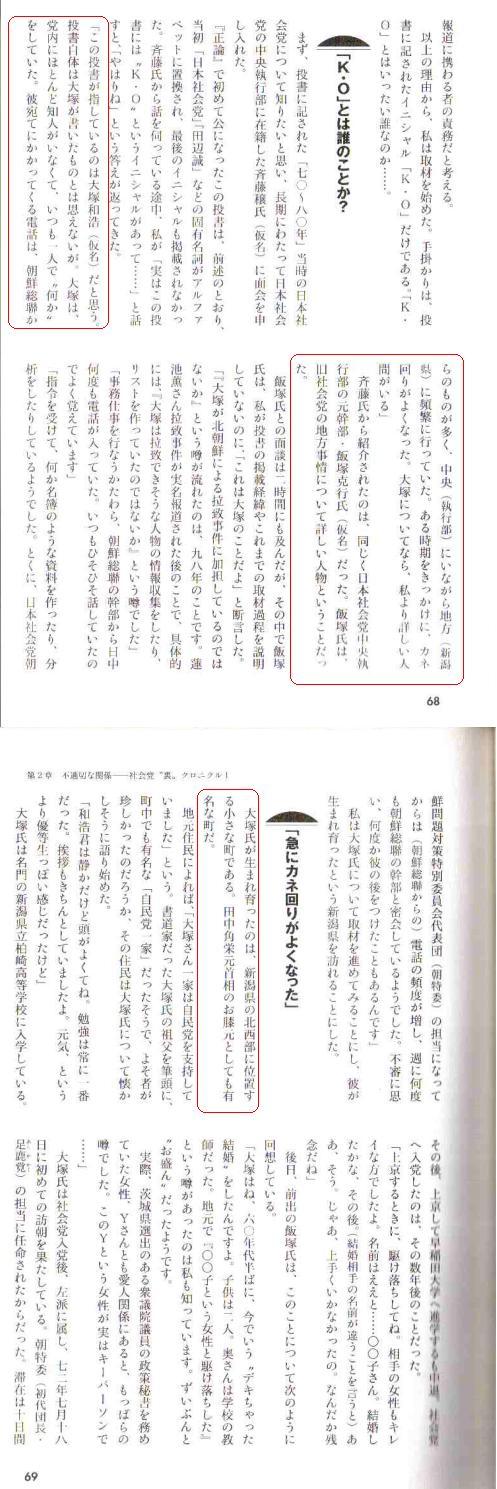kokyouwarachishakai2.jpg