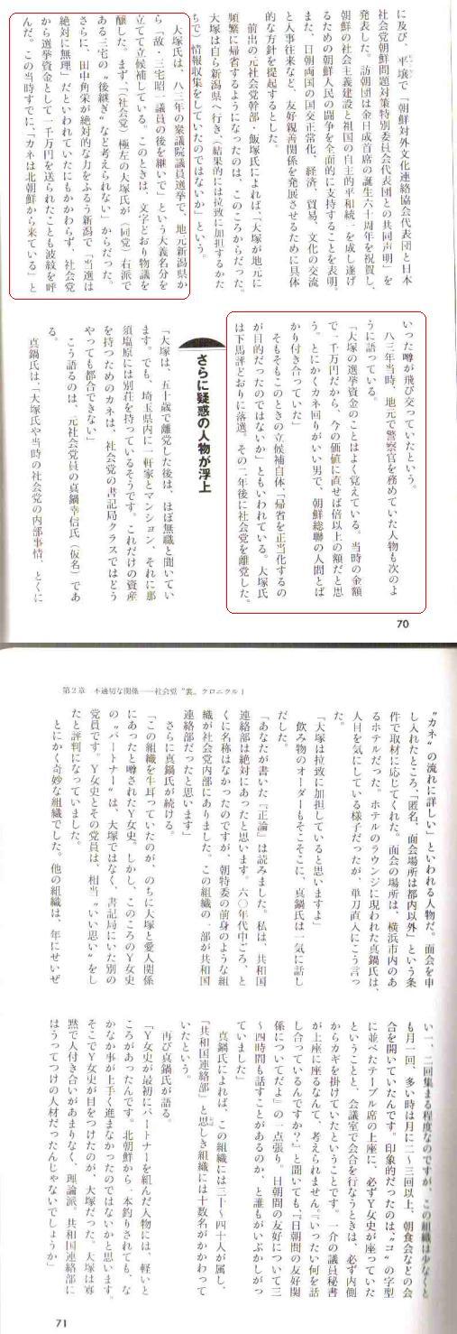 kokyouwarachishakai3.jpg