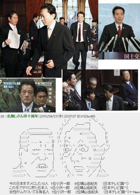 koreanloopynaikakuwww.jpg