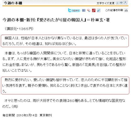 koreanshinriwww1.jpg