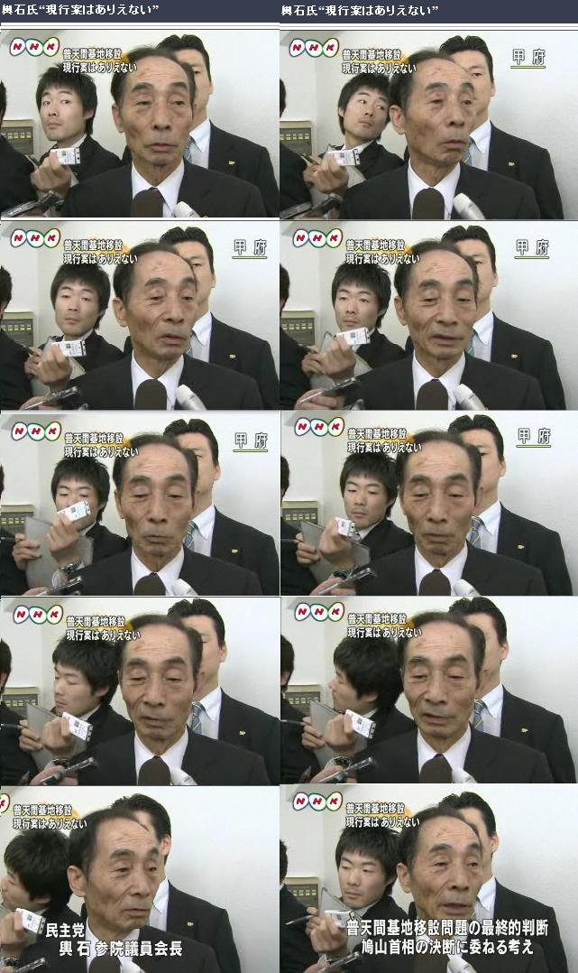 koshiishi20100422.jpg