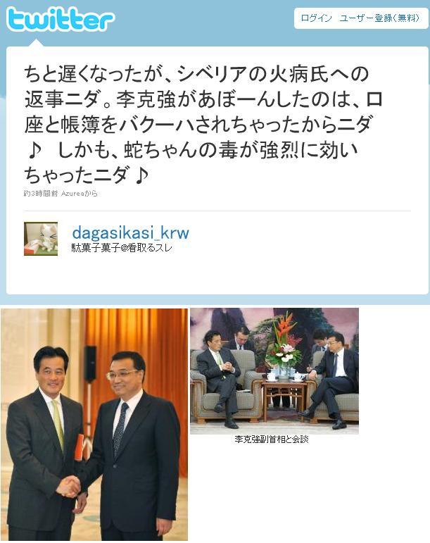 likeqiangdagashi05.jpg