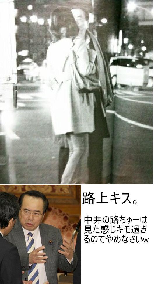loshunakaiahow1.jpg