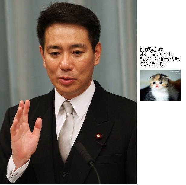 maeharabakanmaikaku1.jpg