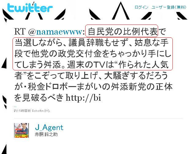 masuzoe201004akado1.jpg