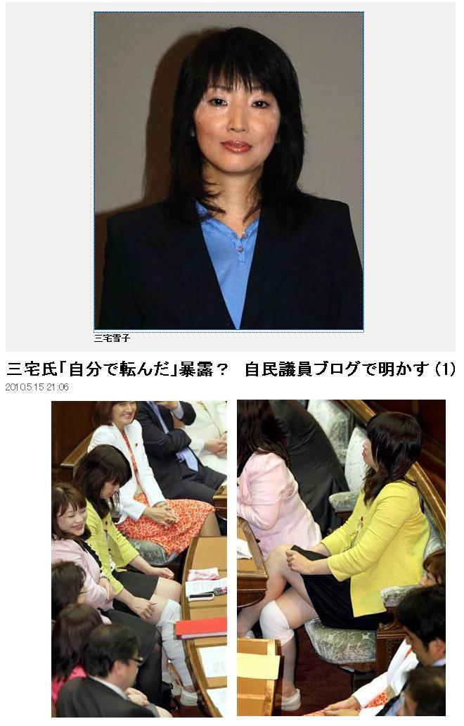 miyake0515bakuro.jpg