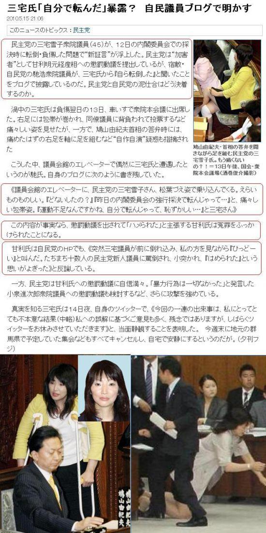 miyake0515bakuro1.jpg