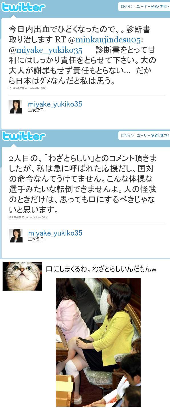 miyakekousakuwww1.jpg