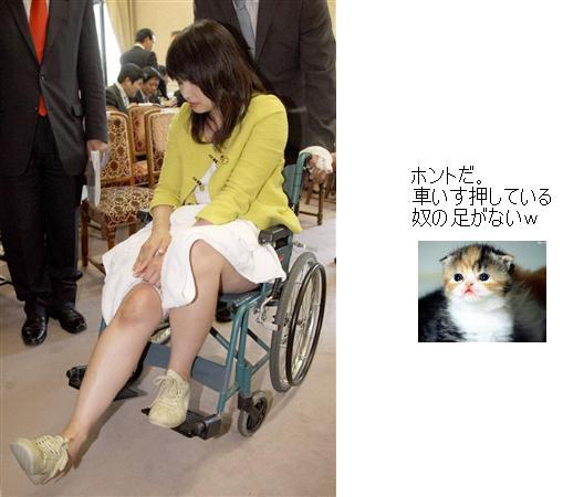 miyakeshireiwww1.jpg