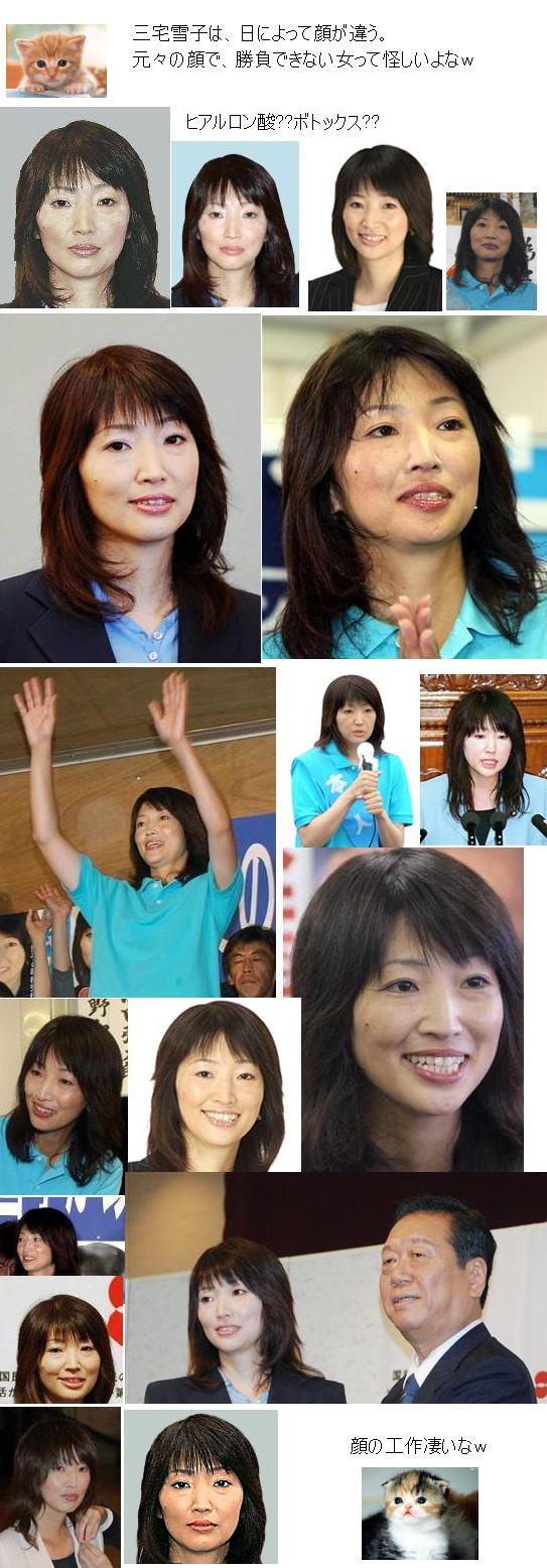 miyukibakebakewww1.jpg