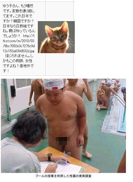 ☆ゲイが気になった画像を貼るスレ☆ Part.49 [無断転載禁止]©bbspink.comYouTube動画>13本 ->画像>1246枚
