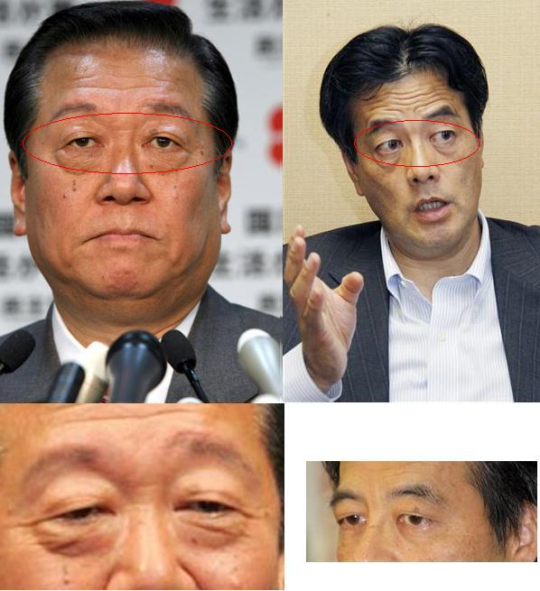 okaraozawamenoshimi.jpg