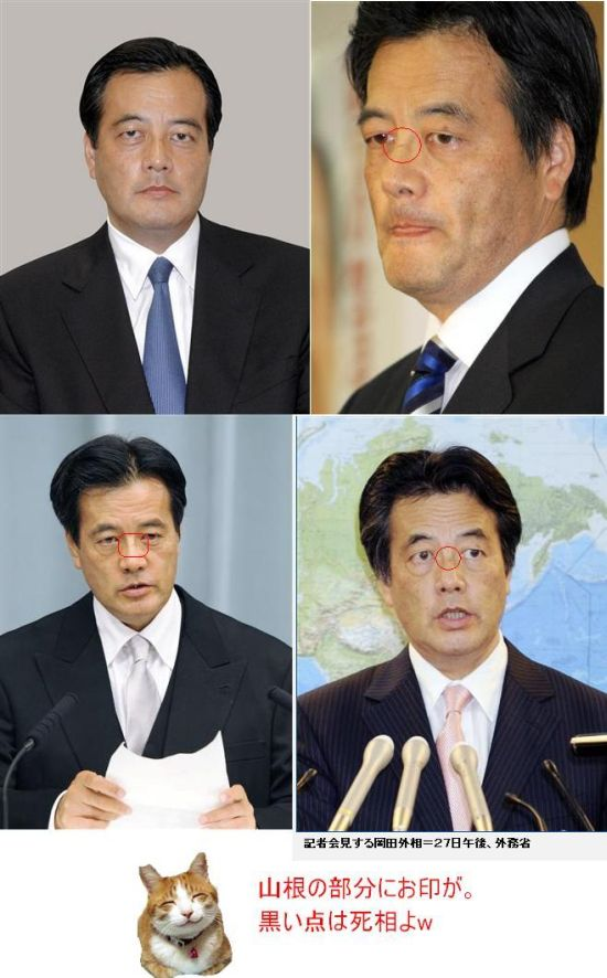 okarashisouyamane1.jpg