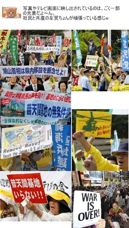 okinawachonmin201005.jpg