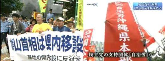 okinawajichirow201005.jpg