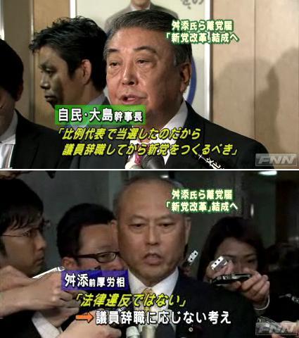 ooshimamasuzoe1.jpg