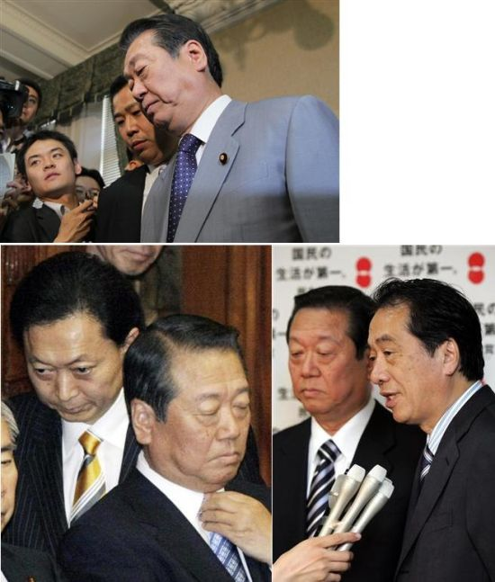 ozawakanhato2010endwww.jpg