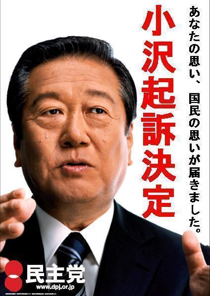 ozawakiso872876.jpg