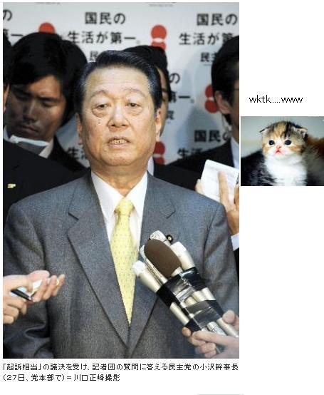 ozawashisou0427.jpg