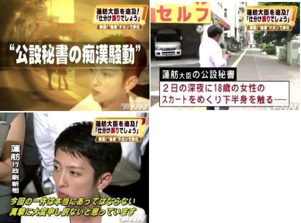 renhochikanmishu1.jpg