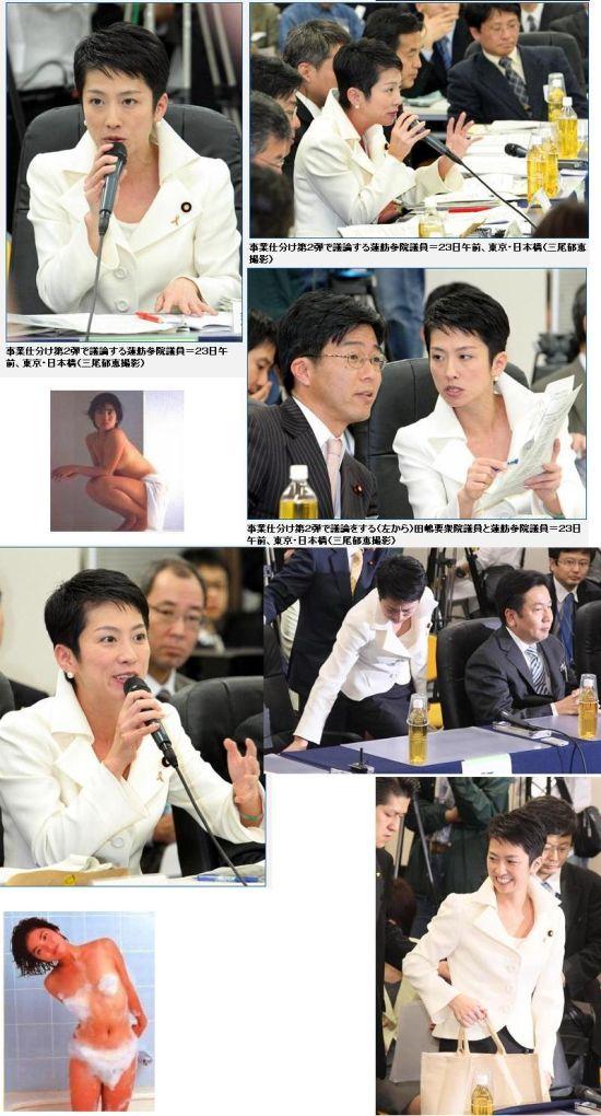 renhou20100423shiwake1.jpg
