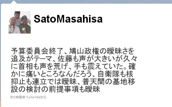satomasahisat1201003.jpg