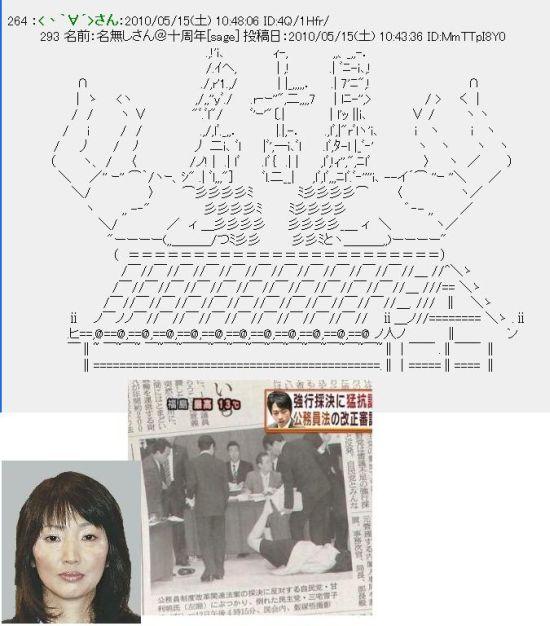 shachihokomiyake1.jpg
