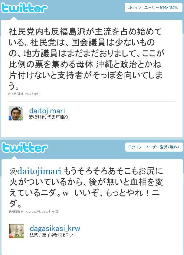 shamindagashi0428.jpg
