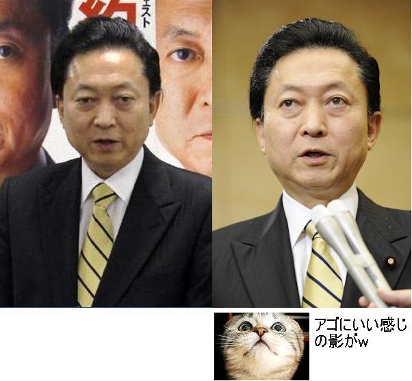 shisoyukiohatoyama20100331.jpg
