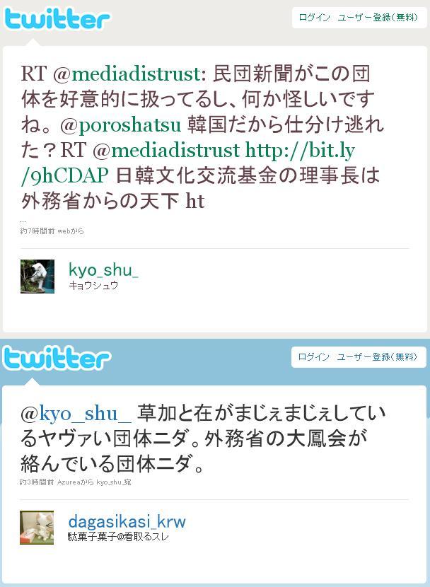 soukazaigaimudagashi1.jpg