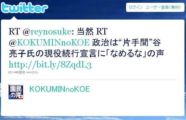 twittamura0512.jpg